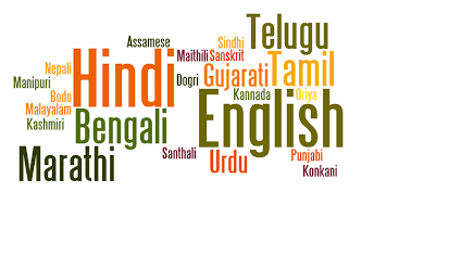 indian Languages for online exam